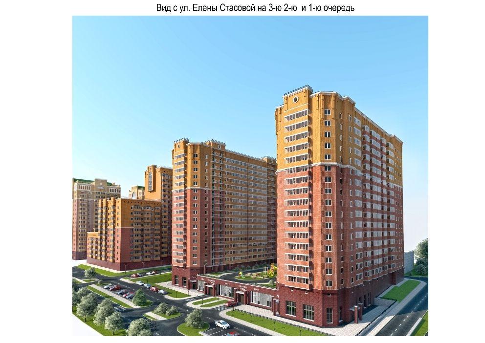 продажа квартир Рябиновый сад