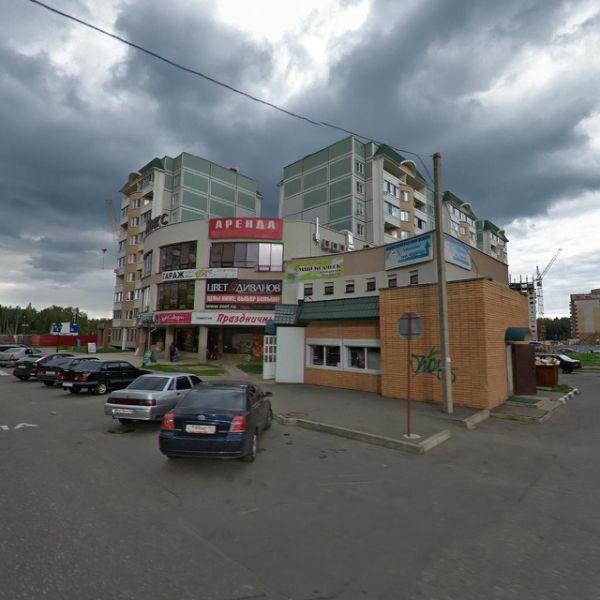 Торгово-офисный комплекс Микс