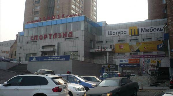 Торговый комплекс Гермес