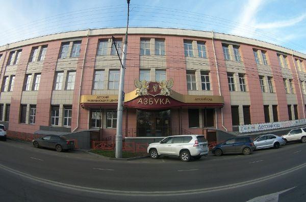 Торгово-офисный комплекс Ладога