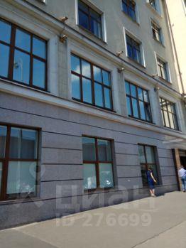 Готовые офисные помещения Бауманская 2-я улица гринвич екатеринбург аренда офисов