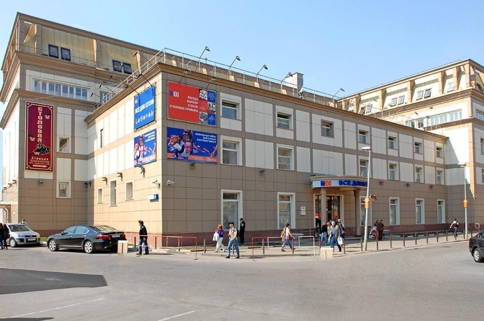 продажа помещений в ТЦ Савёловград