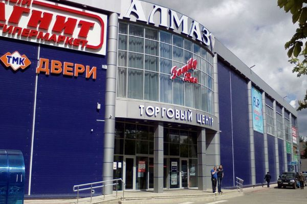 Торговый центр Алмаз