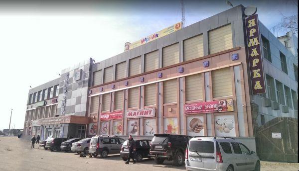 Торгово-развлекательный центр Ярмарка 32
