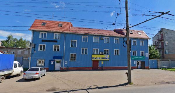 Торгово-офисный комплекс на проспекте Октября, 94