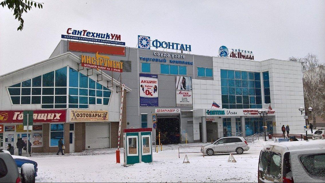 ТЦ Фонтан