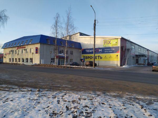 Торгово-развлекательный центр Прокопьевский