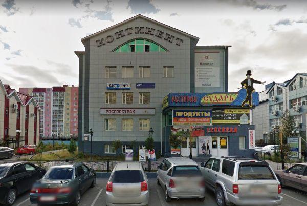 Торгово-офисный комплекс Континент