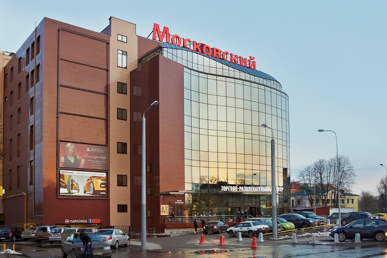 аренда помещений в ТРЦ Московский