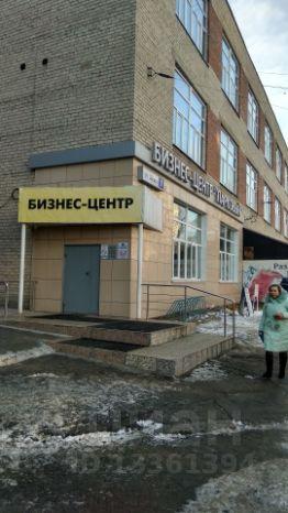 Аренда офиса 10кв Щорса улица коммерческая недвижимость н новгород аренда