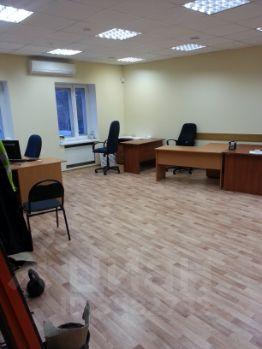 Арендовать помещение под офис Московско-Казанский переулок Аренда офиса 10кв Татарская Большая улица