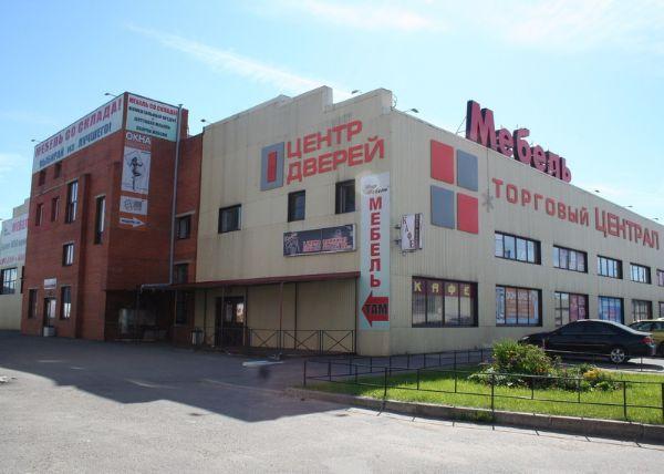 Торговый центр Централ