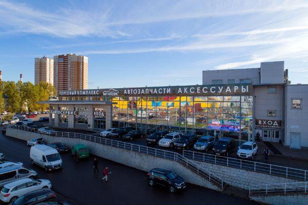 Специализированный торговый центр Мегаполис