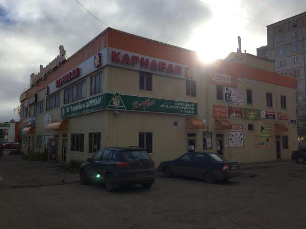 Торговый центр Перекресток