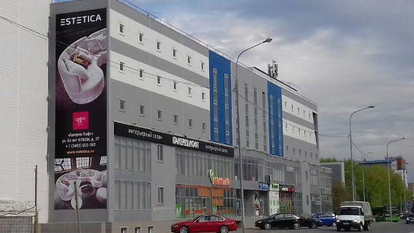 Торгово-офисный комплекс на ул. 50 лет ВЛКСМ, 37