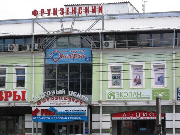 Торговый центр Фрунзенский