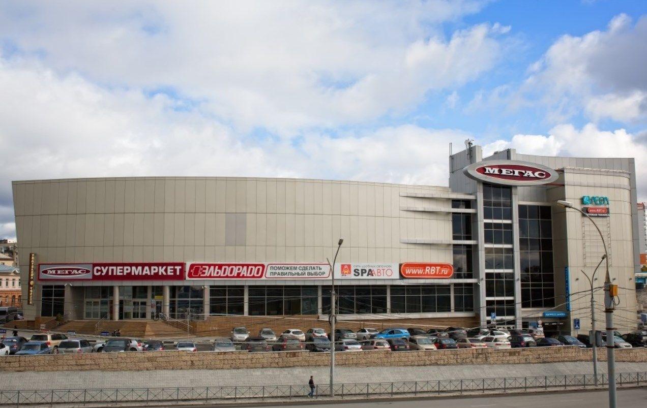 Торговом центре Мегас