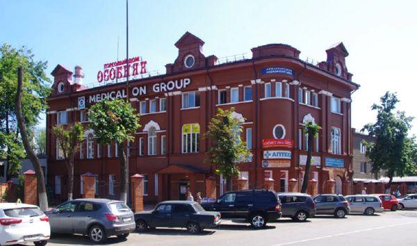 Торгово-офисный комплекс Особняк