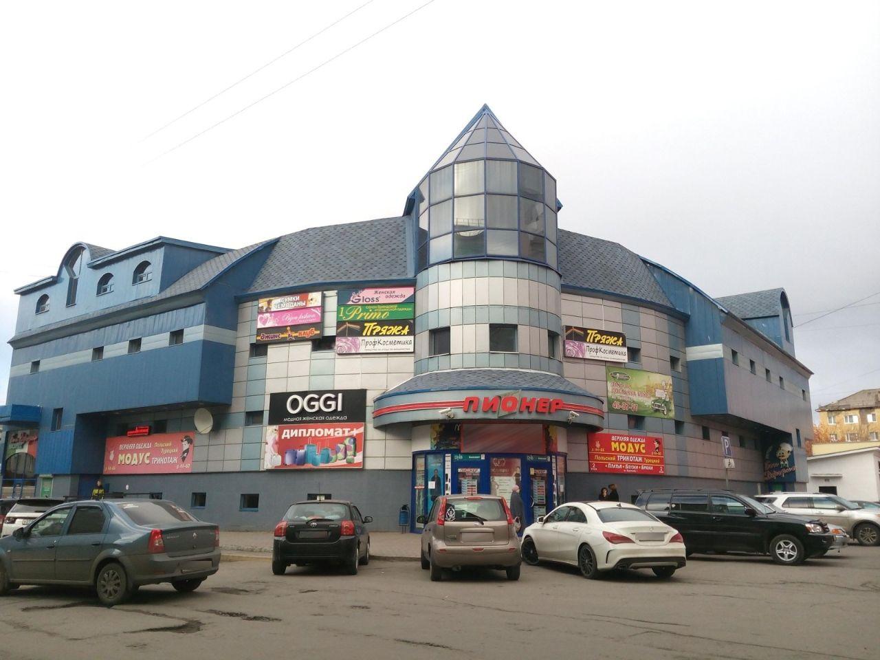 аренда помещений в ТЦ Пионер