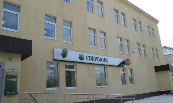 Бизнес-центр на ул. Фокина, 25