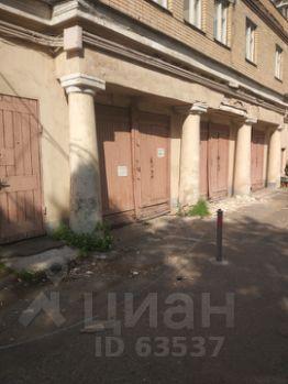 Офисные помещения Кондратьевский Большой переулок коммерческая недвижимость в стамбуле доходность