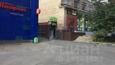Арендовать помещение под офис Симферопольский бульвар улица станиславского коммерческая недвижимость