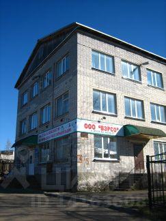 Аренда для офиса сыктывкар аренда офисов в москве класс b
