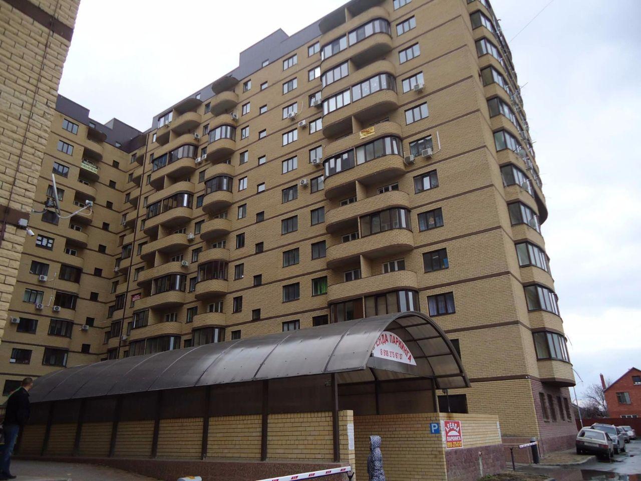 продажа квартир Бородинский форт