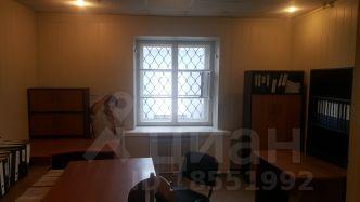Аренда офисов в городе жуковском снять помещение под парикмахерскую в аренду в москве