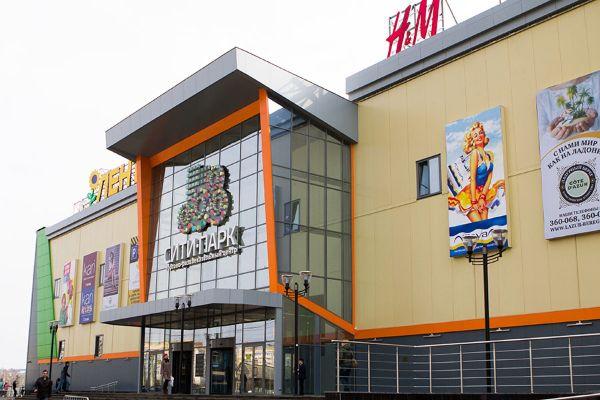 Торгово-развлекательный центр Сити-Парк