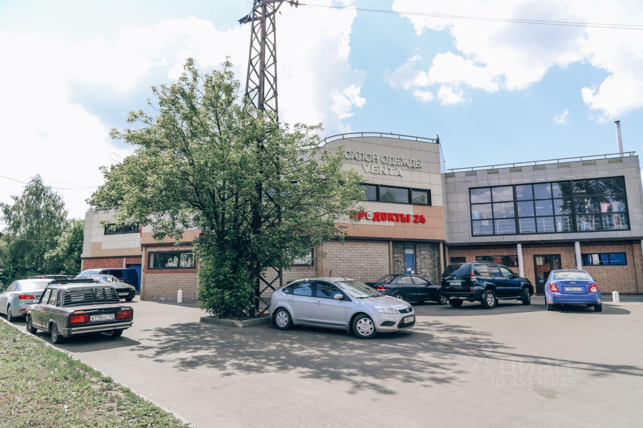 Купить бизнес 820м² Московская область, Красноармейск, Балсуниха поселок - база ЦИАН, объявление 241785099