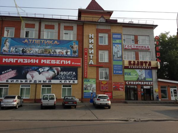 Торговый центр Коломейцева