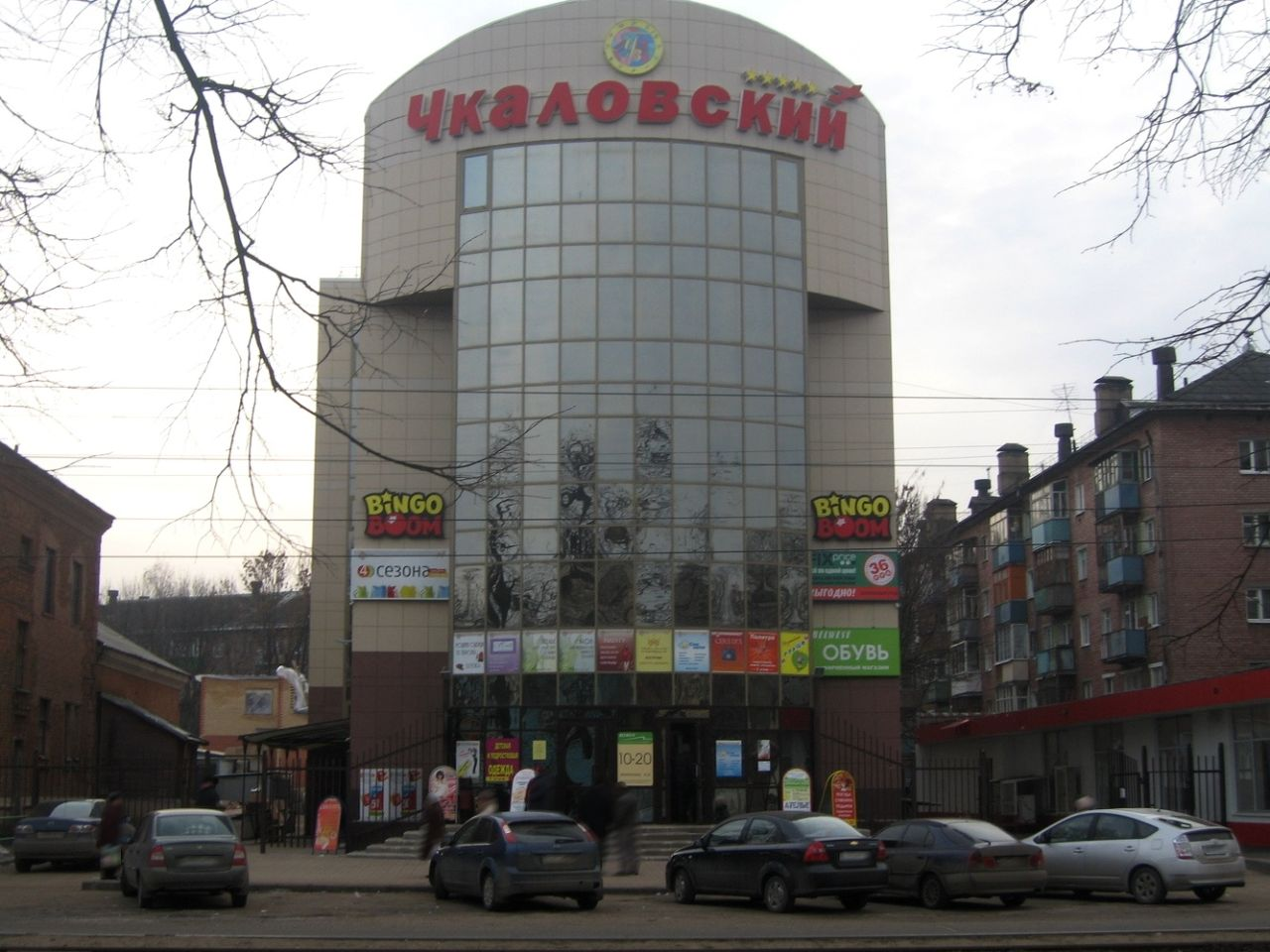 Коммерческая недвижимость ярославская область сайт поиска помещений под офис Угрешская