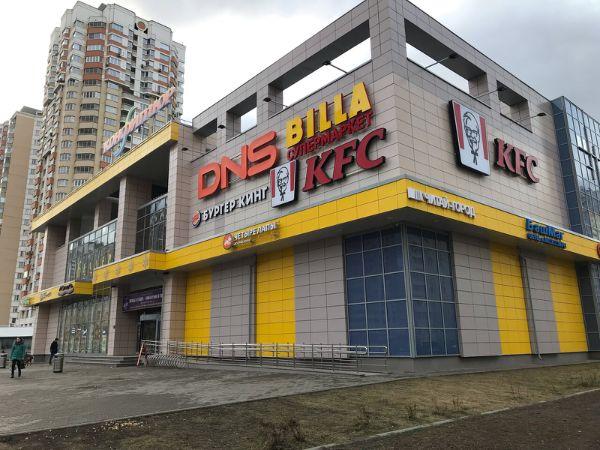 Торговый центр Конфитюр