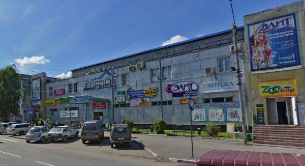 Торговый центр Горный