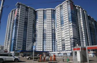 Пакет документов для получения кредита Россошанский проезд возврат ндфл при покупке в ипотеку квартиры
