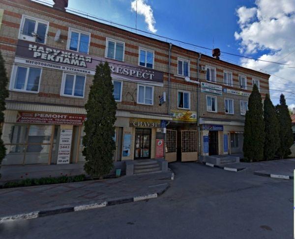 Торгово-офисный комплекс на ул. Советская, 85