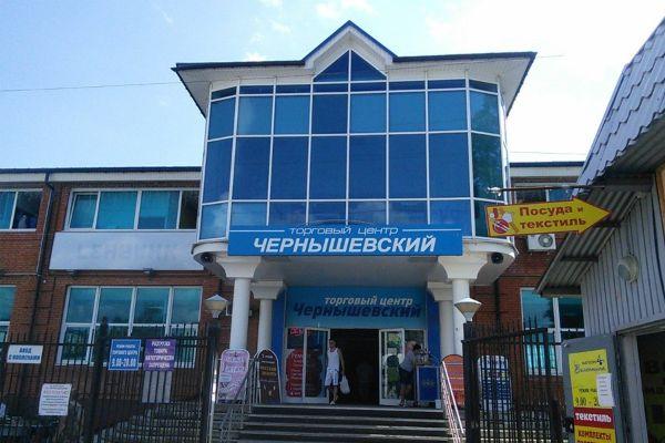 Торговый центр Чернышевский