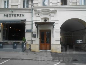 Снять помещение под офис Воротниковский переулок снять в аренду офис Волоколамская