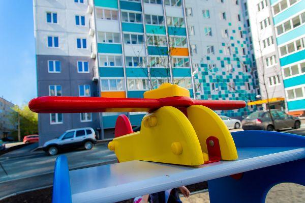 3-я Фотография ЖК «по ул. Бажова»