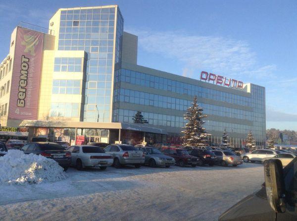 Торгово-офисный комплекс Орбита