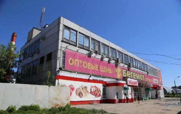 Торгово-офисный комплекс Нарспи