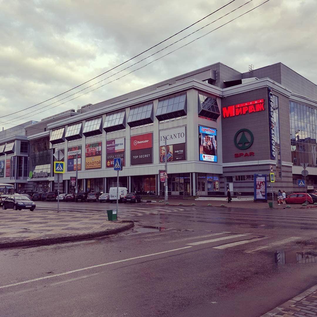 Торгово-развлекательном центре ЕвроПарк