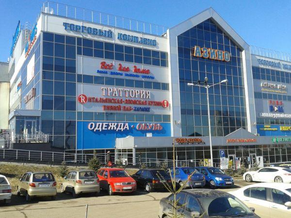 Торговый комплекс Азино
