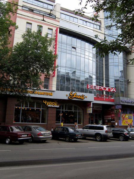 Торгово-офисный комплекс Европа-сити