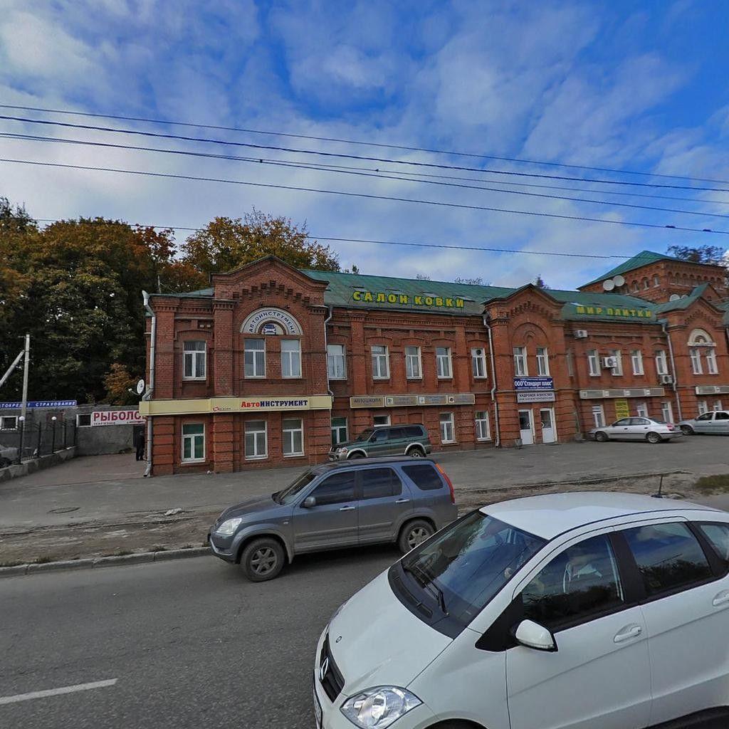 продажа помещений в БЦ на Большой Нижегородской, 71