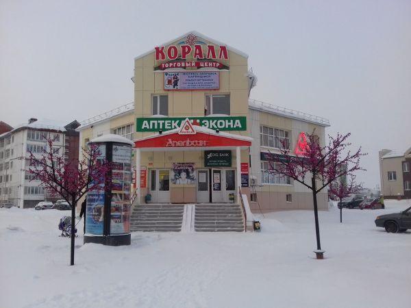 Торговый центр Коралл