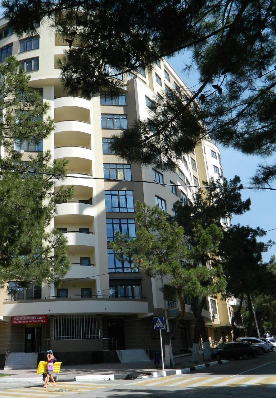 купить квартиру в ЖК Приморский