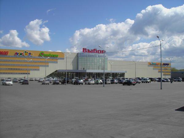 Торговый центр Выбор