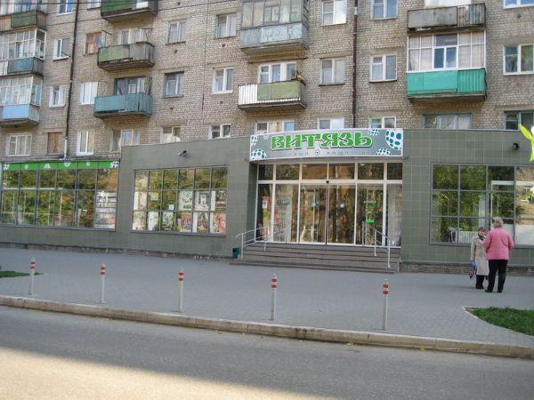 Торговый комплекс Витязь